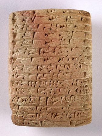cuneiform inscription
