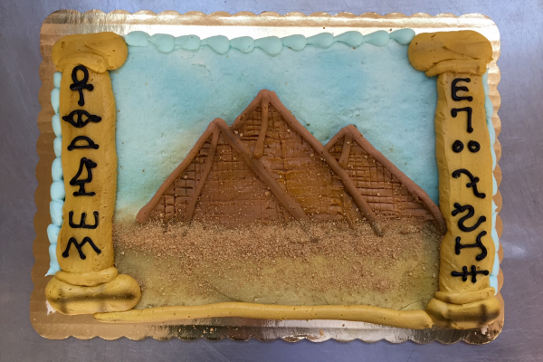 Egyptian Expedition (ages 4-12)